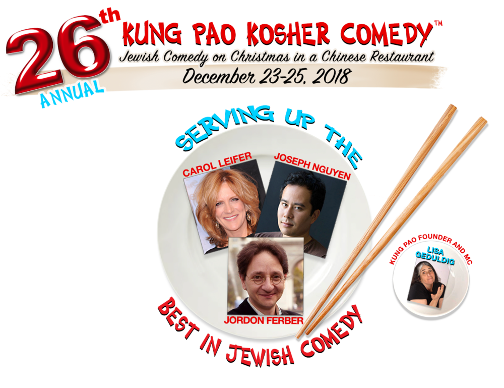 Jewish Comedy Chinese Restaurant