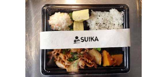 Now Open Suika Bento Cafe Sf Station