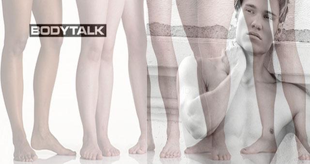 Body Talk:  Valentine's Gifts