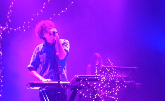 Review: Washed Out's Woozy Chillwave Warms the Fillmore