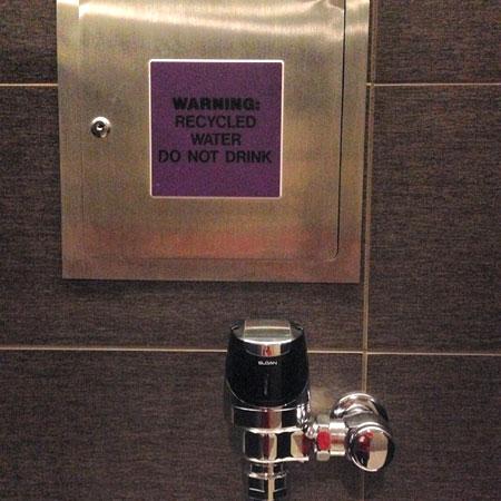 urinal-49ers