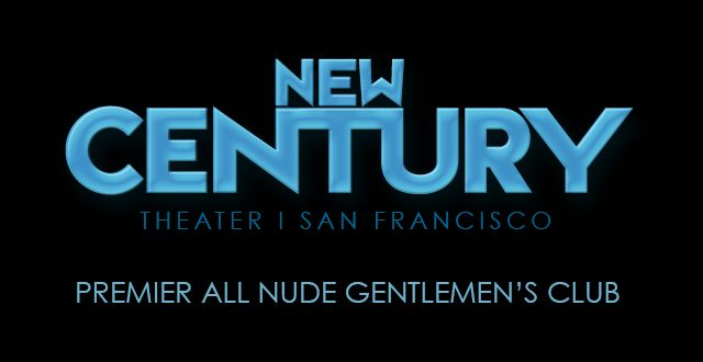 New Century Theater Giveaway