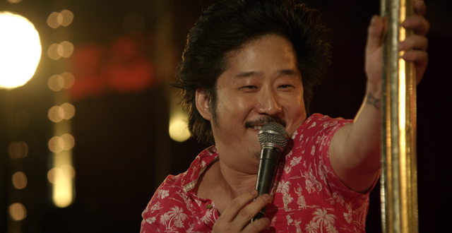 Win Tickets: Bobby Lee at Punch Line Comedy Club