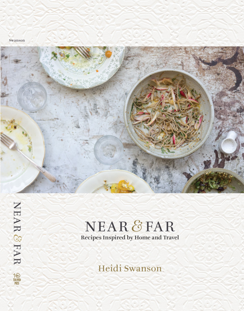 near_far_cover_pre