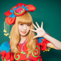 Press Photo: Kyaru Pamyu Pamyu