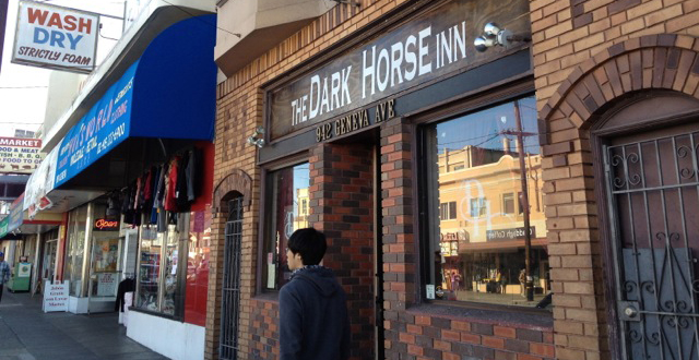Dark Horse Inn is the First to Receive a New SF Liquor License Specific to Outer SF Neighborhoods
